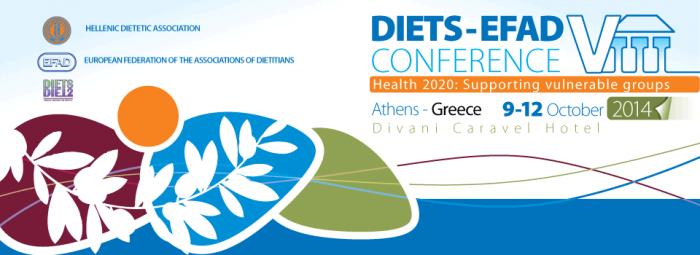 8ο Πανευρωπαϊκό Συνέδριο DIETS/EFAD
